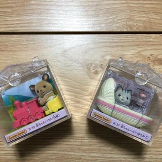 エポック(EPOCH)のシルバニアファミリー人形セット(ぬいぐるみ/人形)