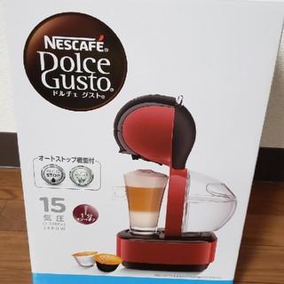 ネスレ(Nestle)のネスカフェドルチェグスト(コーヒーメーカー)