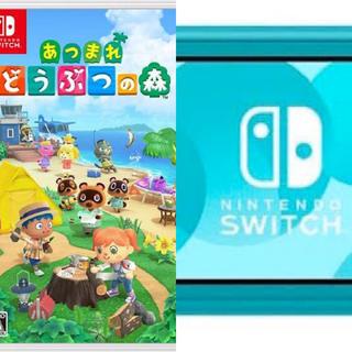 Nintendo Switch - 任天堂スイッチライト あつまれどうぶつの森 ターコイズ 新品 セット