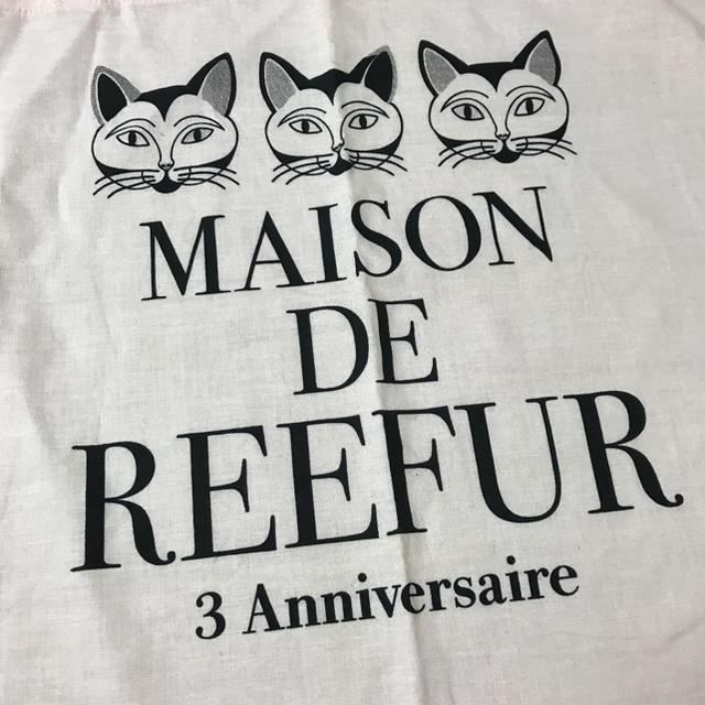 Maison de Reefur(メゾンドリーファー)のMAISON DE REEFUR バッグ レディースのバッグ(トートバッグ)の商品写真