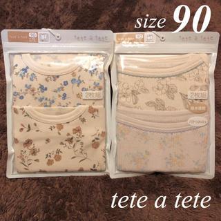 futafuta - テータテート 花柄肌着 半袖 キャミソール