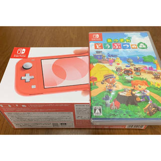 Nintendo Switch - 任天堂スイッチ コーラルピンク あつまれどうぶつの森