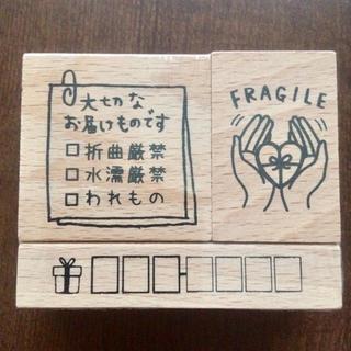 【新品未使用】フリマ用に便利★取扱注意 はんこ B 3個セット