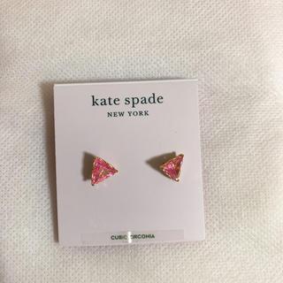 ケイトスペードニューヨーク(kate spade new york)の【未使用】ケイトスペード  ピアス(ピアス)