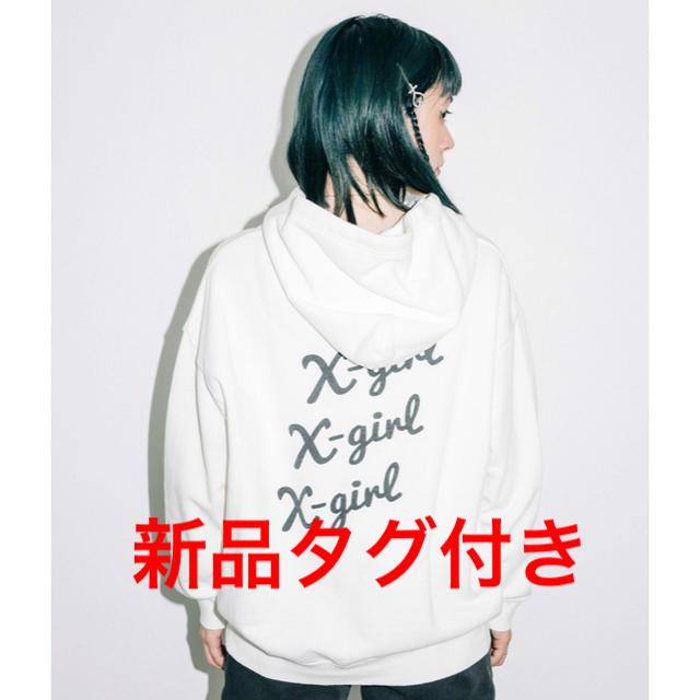 X-girl(エックスガール)のX-girl LOGO SWEAT HOODIE タグ付き新品未使用 レディースのトップス(パーカー)の商品写真