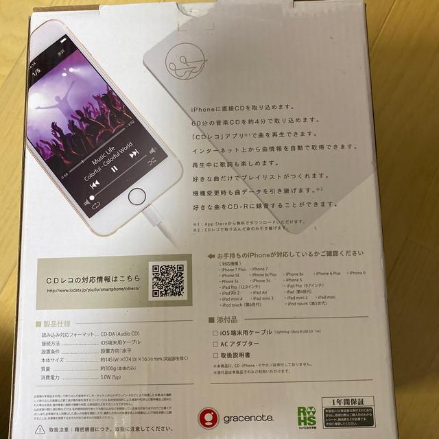 IODATA(アイオーデータ)のちぇりー様専用! スマホ/家電/カメラのPC/タブレット(PC周辺機器)の商品写真