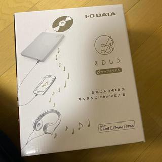 IODATA - CDレコ ケーブルモデルです!