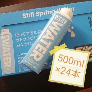ナチュラルミネラルウォーター just water 飲料水