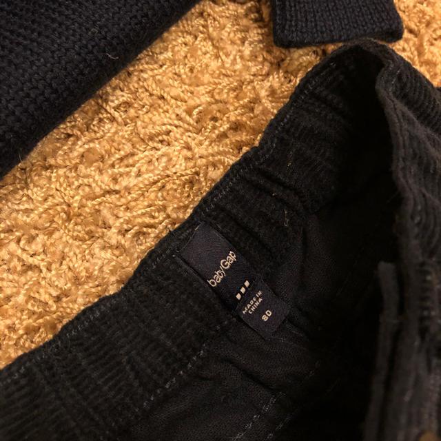familiar(ファミリア)の☆美品☆ ファミリア 可愛いカーディガン 80+GAP パンツ80 キッズ/ベビー/マタニティのベビー服(~85cm)(カーディガン/ボレロ)の商品写真