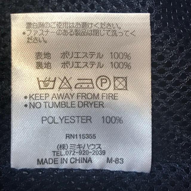mikihouse(ミキハウス)の【専用】【ミキハウス】裏メッシュブルゾン(ウィンドブレーカー)80 キッズ/ベビー/マタニティのベビー服(~85cm)(ジャケット/コート)の商品写真