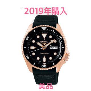 セイコー(SEIKO)のSEIKO 5スポーツ 極美品!(腕時計(アナログ))