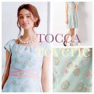 トッカ(TOCCA)のTOCCA❀*儚げなお色目人気のreverie♡(ひざ丈ワンピース)