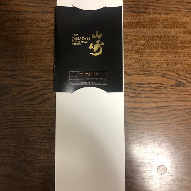 サントリー(サントリー)の山崎 Limited Edition 2015 食品/飲料/酒の酒(ウイスキー)の商品写真