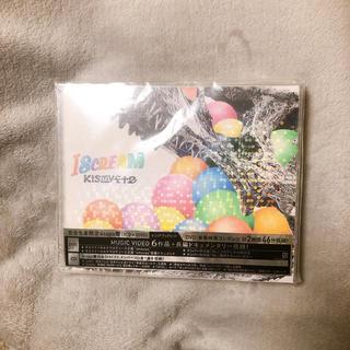キスマイフットツー(Kis-My-Ft2)の値下げ中!Kis-My-Ft2 ISCREAM 完全生産限定4cups盤(ミュージック)