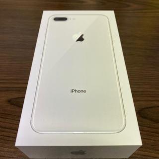 iPhone - iPhone8plus ライトニングケーブル ACアダプターセット