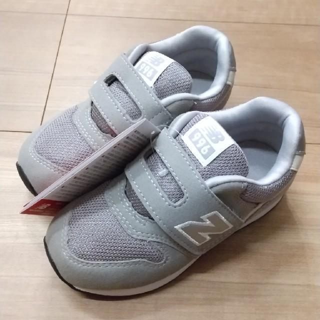 New Balance(ニューバランス)の箱なし ニューバランススニーカー IZ996  グレー 15.5cm キッズ/ベビー/マタニティのキッズ靴/シューズ(15cm~)(スニーカー)の商品写真