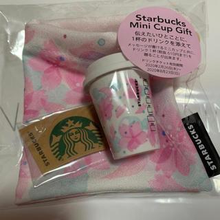 スターバックスコーヒー(Starbucks Coffee)のSAKURA 2020 ミニカップギフト(小物入れ)