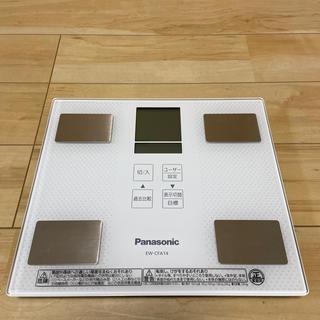 パナソニック(Panasonic)のPanasonic ヘルスメーター 体重計 EW-CFA14(体重計/体脂肪計)