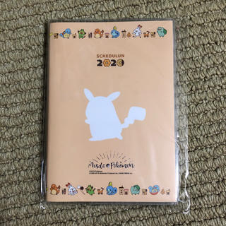 ポケモン - ★ミスド ポケモンスケジュールン★