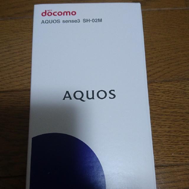 SHARP(シャープ)のAQUOSsense3 sh-02SIMフリー可ドコモdocomoシャープスマホ スマホ/家電/カメラのスマートフォン/携帯電話(スマートフォン本体)の商品写真