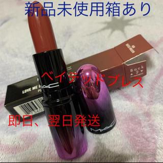 MAC - MAC☆ベイテッドブレス