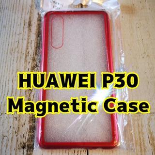 【値下げ!】0045 HUAWEI P30マグネットケース レッド