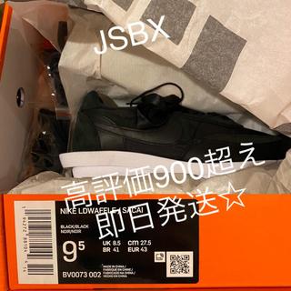 ナイキ(NIKE)のNIKE sacai LDWAFFLE 27.5cm サカイ ワッフル(スニーカー)