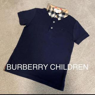 BURBERRY - 未使用☆ バーバリーチルドレン ノバチェック襟 ポロシャツ