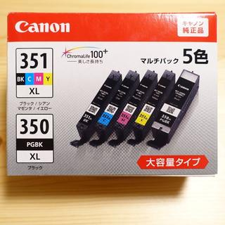 Canon - ④キヤノン純正 インクカートリッジ大容量 350 351 5色セット