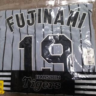 MIZUNO - 阪神タイガース #19 藤浪選手 ユニフォーム