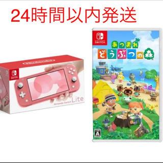 Nintendo Switch - 新品 Switch ライト コーラル どうぶつの森 セット