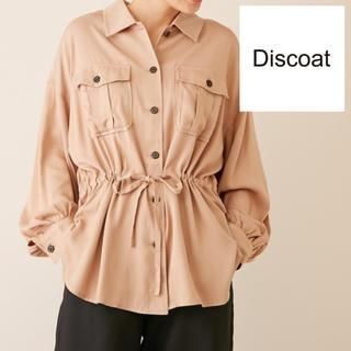 Discoat - 新品 ディスコート ドロストサファリシャツ