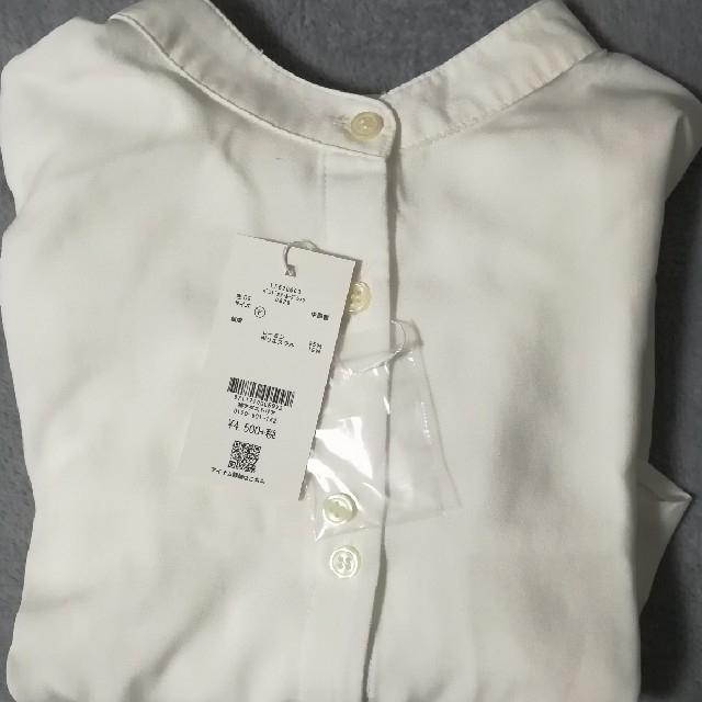 LOWRYS FARM(ローリーズファーム)のバンドカラールーズシャツ LOWRYS FARM  レディースのトップス(シャツ/ブラウス(長袖/七分))の商品写真