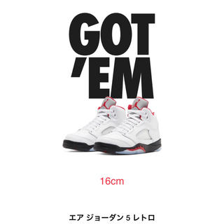 "NIKE - NIKE AIR JORDAN 5 ""FIRE RED"""