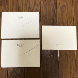 カルティエ(Cartier)のCartier封筒2枚、TIFFANY&Co.封筒1枚(カード/レター/ラッピング)