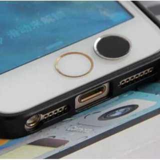 スマホ ホームボタンシール 黒 銀 アルミ Apple商品対応 指紋認証 簡単(その他)
