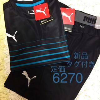 PUMA - プーマ Tシャツ ハーフパンツ セットアップ 上下セット150 新品タグ付き