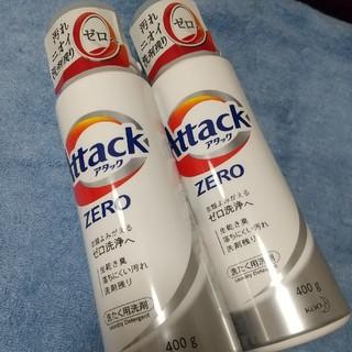 カオウ(花王)の花王アタックZERO タテ型洗濯機用400g(洗剤/柔軟剤)