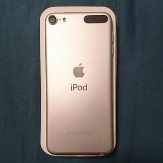 アイポッドタッチ(iPod touch)のApple iPod touch 32GB シルバー (第7世代)(ポータブルプレーヤー)