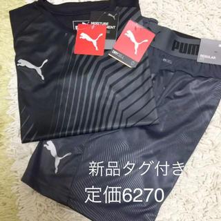 PUMA - プーマ Tシャツ ハーフパンツ  セットアップ 上下セット 新品タグ付き150