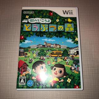 Wii - Wii 街へいこうよ どうぶつの森