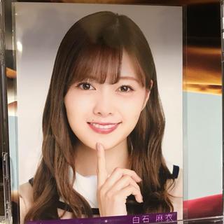 ノギザカフォーティーシックス(乃木坂46)の白石麻衣 25th 生写真(女性アイドル)