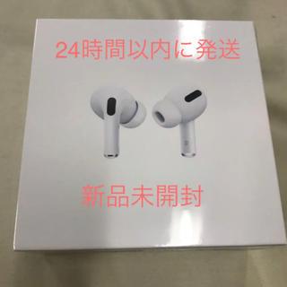 アップル(Apple)の【Apple】AirPods Pro ワイヤレスイヤホン(ヘッドフォン/イヤフォン)