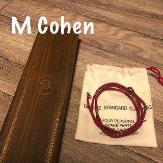 エムコーエン(M.Cohen)のエムコーエン M.Cohen ブレスレット(ブレスレット)