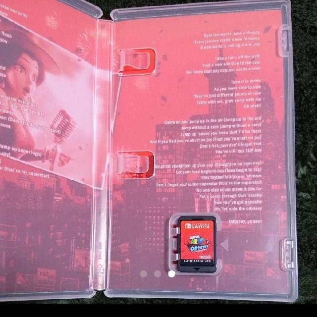 任天堂(ニンテンドウ)のスーパーマリオ オデッセイ エンタメ/ホビーのゲームソフト/ゲーム機本体(家庭用ゲームソフト)の商品写真