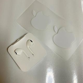 アップル(Apple)の純正イヤフォン iPhone +Appleシール(ヘッドフォン/イヤフォン)