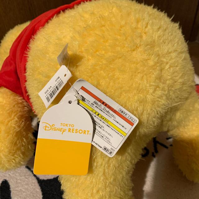 Disney(ディズニー)のプーさん ぬいぐるみ エンタメ/ホビーのおもちゃ/ぬいぐるみ(キャラクターグッズ)の商品写真