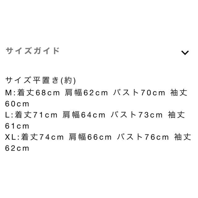 値下げ 美品 MIRROR9 パーカー レディースのトップス(パーカー)の商品写真