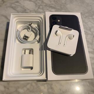 アップル(Apple)のApple 純正/イヤホン+充電器(ヘッドフォン/イヤフォン)