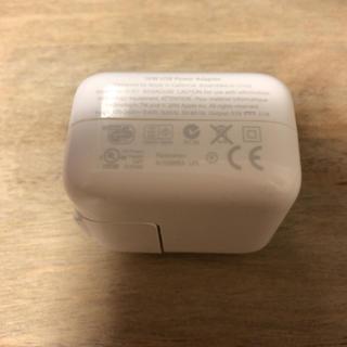 アップル(Apple)の☆美品☆Apple 正規品 iPhone iPod iPad パワーアダプター(バッテリー/充電器)